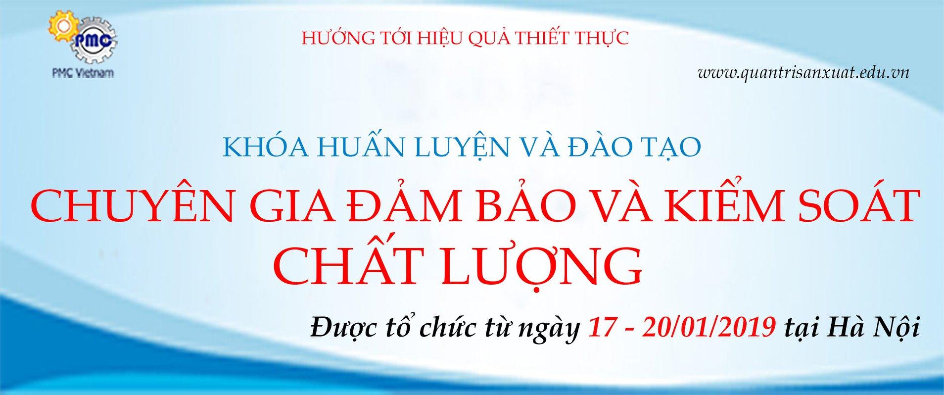 DBCL_012019